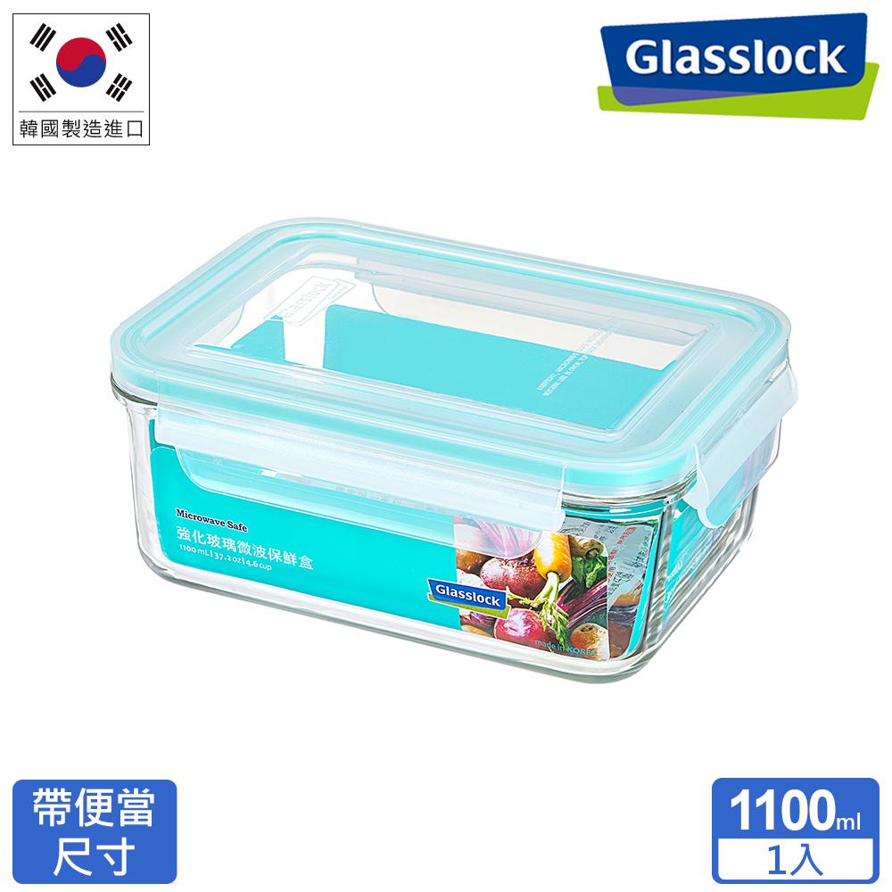 【Glasslock】強化玻璃微波保鮮盒- 長方形1100ml - PChome 24h購物