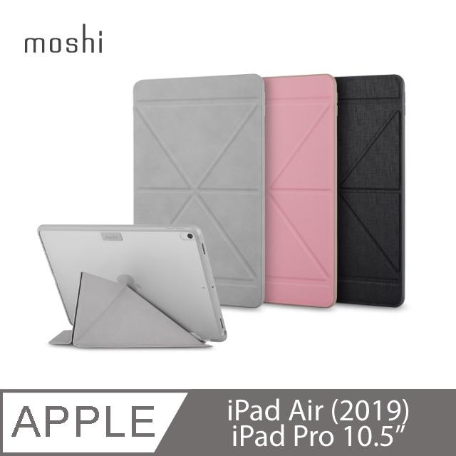 promo code 621d7 5c88c Moshi VersaCover for iPad Pro (10.5-inch) 多角度前後保護套- PChome ...