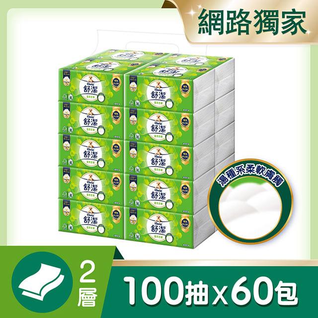 滿$1299送10%P幣 舒潔 蓬柔舒膚抽取衛生紙(100抽x20包x3串) 【PChome24h獨家販售】