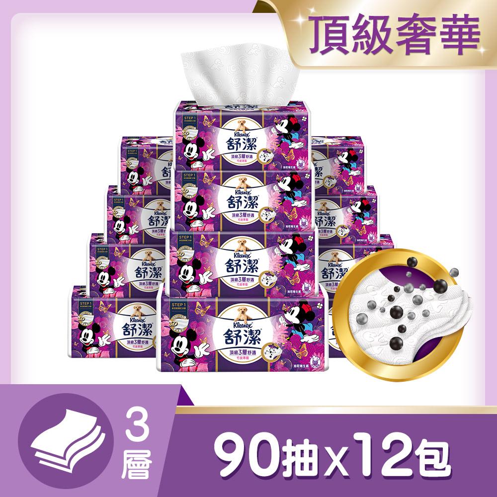 舒潔 頂級三層舒適竹萃迪士尼抽取衛生紙(90抽x12包/串)