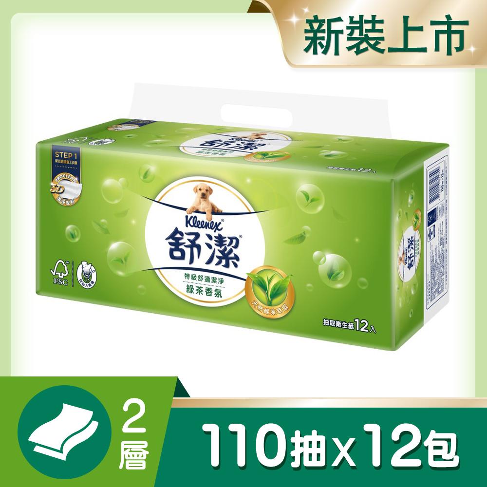舒潔 綠茶拉拉抽取衛生紙(110抽x12包/串)