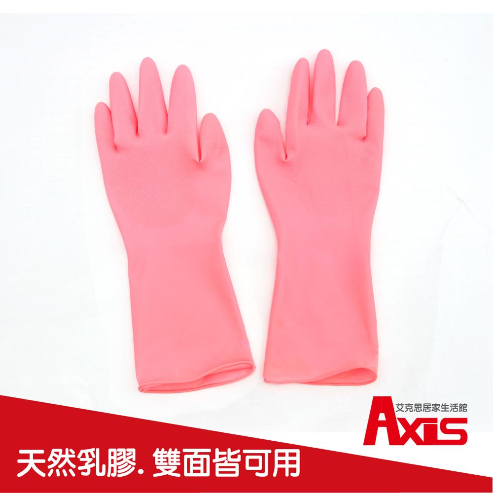 《AXIS 艾克思》天然乳膠雙面止滑不分左右手手套_4雙組(餐廚)