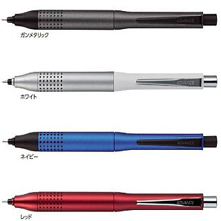 UNI 三菱 M5-1030自動鉛筆0.5mm