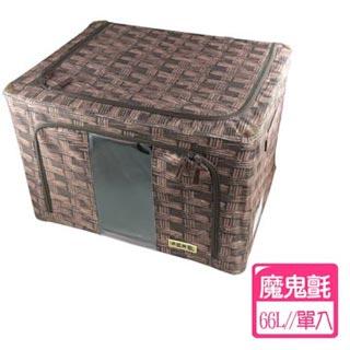 【自然屋】魔鬼氈防滑設計//66L透明視窗摺疊收納箱//木紋咖啡色