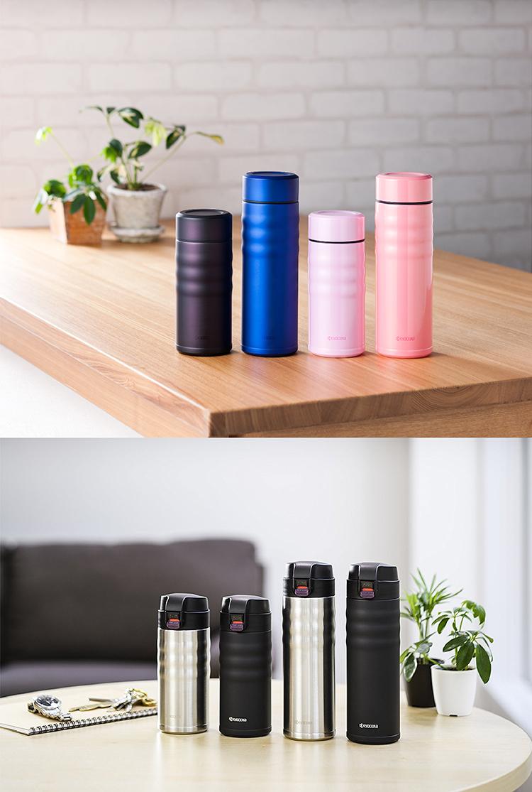 日本京瓷旋蓋不銹鋼陶瓷塗層保溫保冷杯瓶-一本萬金
