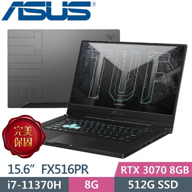 ASUS TUF Dash F15 FX516PR-0091A11370H 御鐵灰(i7-11370H/8G/RTX3070-8G/512G PCIe)