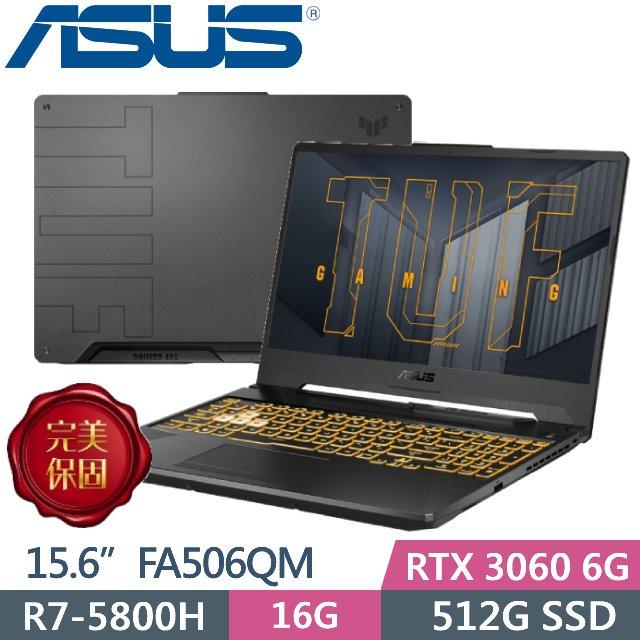 ASUS TUF GAMING A15 FA506QM-0032A5800H 幻影灰(R7-5800H/8G/512G SSD/RTX3060 6G/15.6FHD)