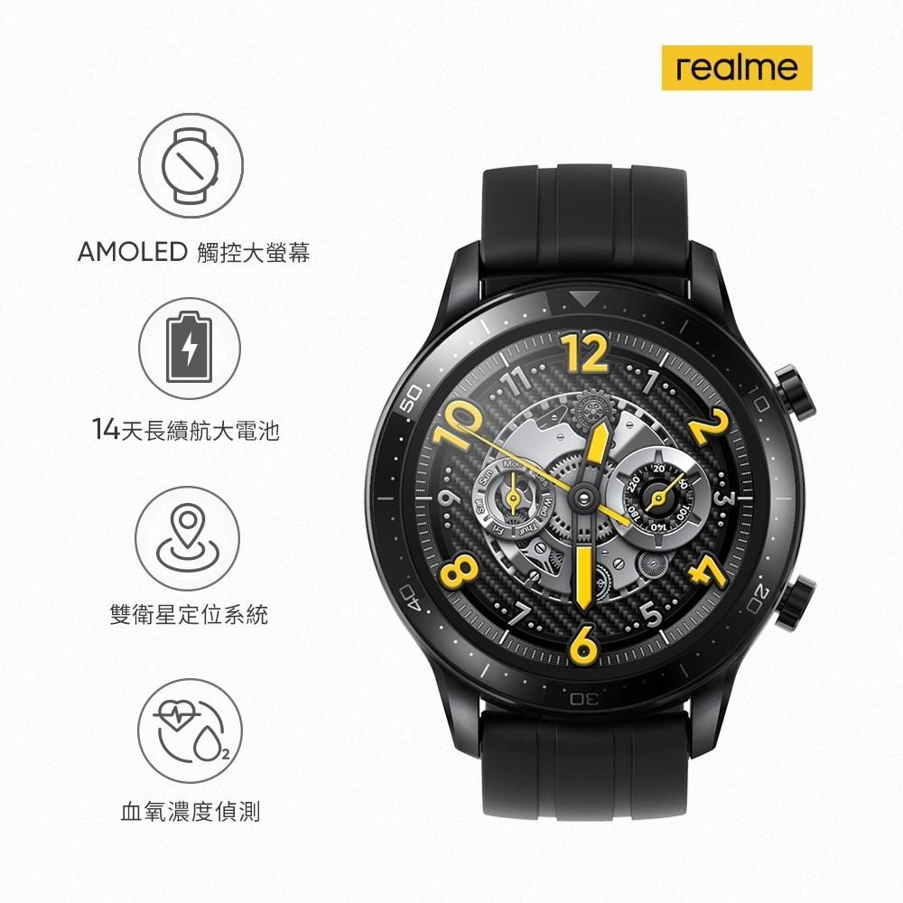 realme Watch S Pro 智慧手錶